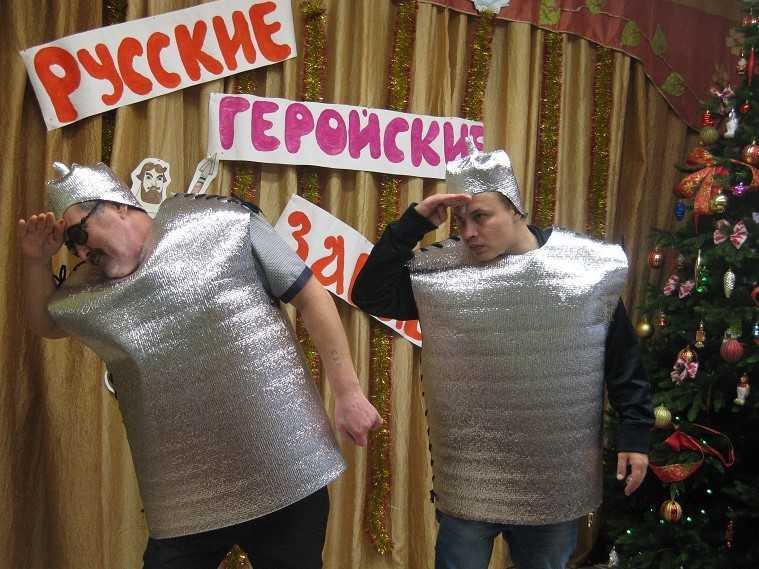 Русские геройские забавы