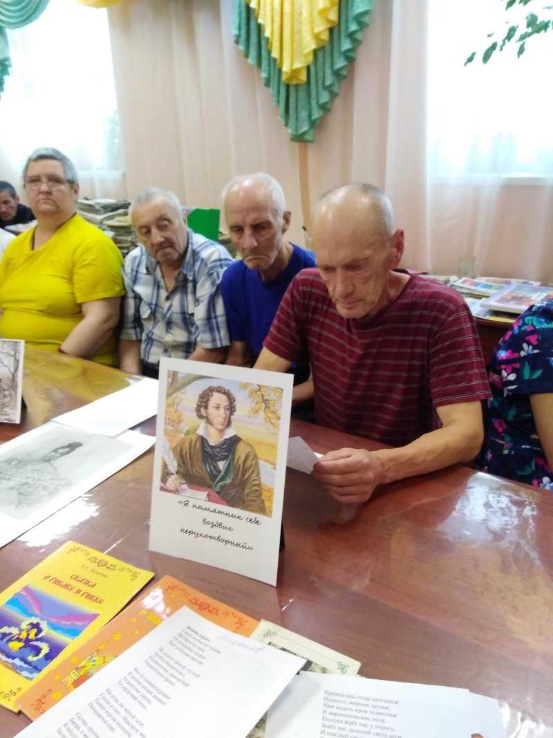 Литературная гостиная Дороги Пушкина