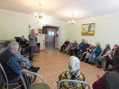Концерт, посвященный Декаде пожилых людей