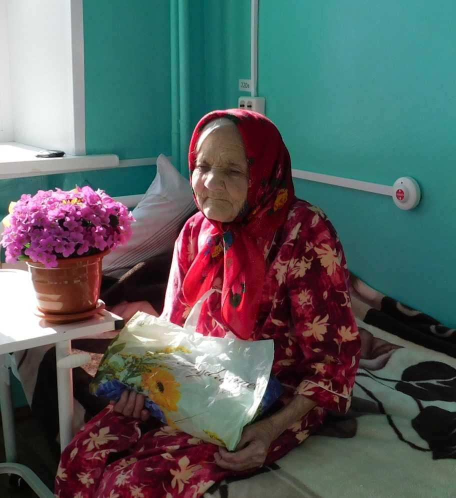 3 апреля исполнилось 90 лет жительнице дома-интерната